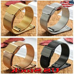 12 - 24mm Stainless Steel Mesh Watch Band Replacement Strap