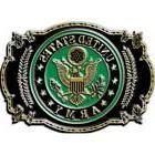 U.S. Army Belt Buckle Blue