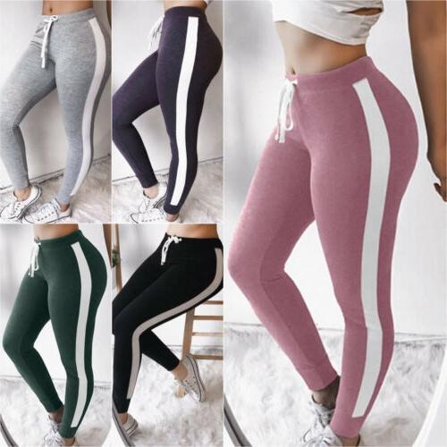 Women Casual Jogger Striped Harem Sport Pants Slacks  Trouse